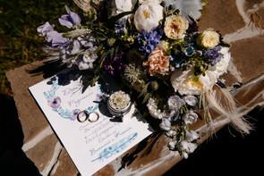 оформление свадьбы курск цены