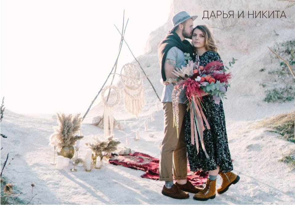 украшение свадьбы воронеж