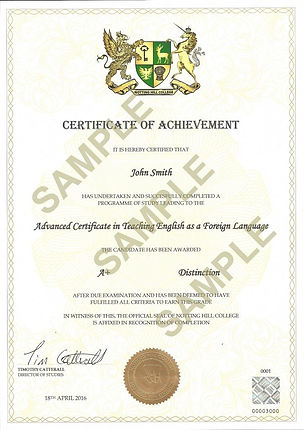 NHC Certificate of Achievement