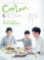 スクリーンショット 2019-05-17 14.10.07.png
