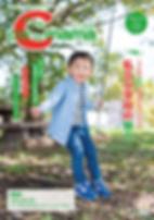 スクリーンショット 2019-05-09 10.13.03.png