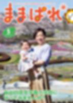 スクリーンショット 2019-05-17 10.14.37.png