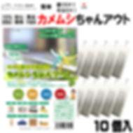 WG79-G1.jpg