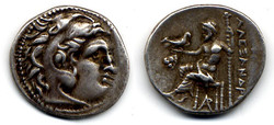 Alexander the Great Drachma