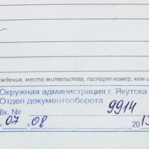 В ЯКУТСКЕ УЧРЕЖДЕНА СЕДЬМАЯ ГРУППА РПЦ НА ТЕРРИТОРИИ РФ