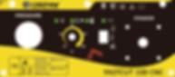 FASTCUT-100-CNC-front-panel.png