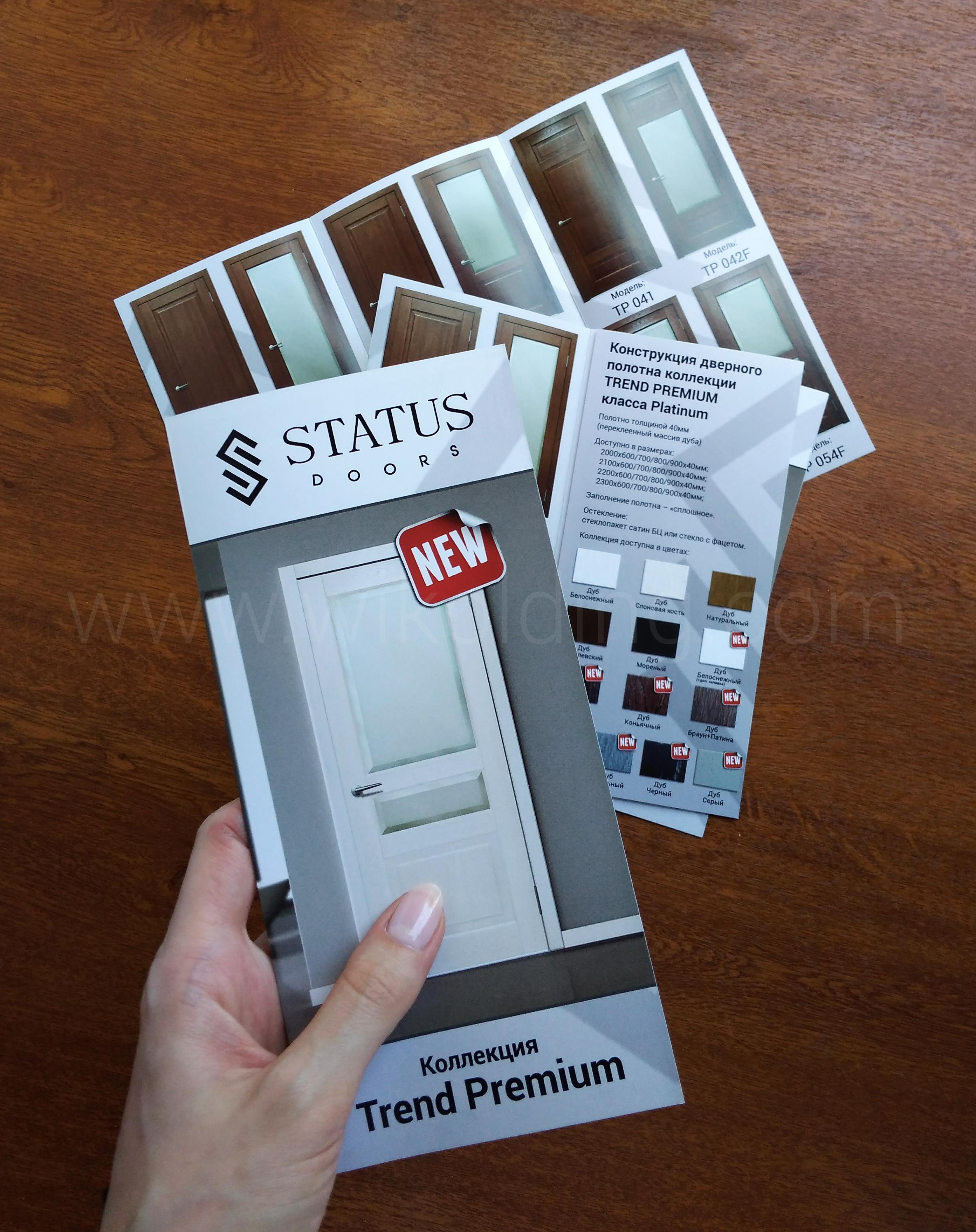 Изготовление и дизайн каталога