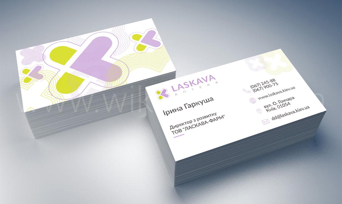 Дизайн визиток в Киеве