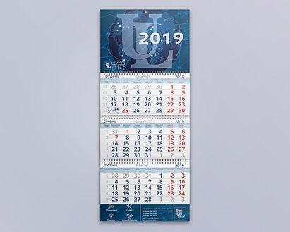 Настенный календарь.jpg