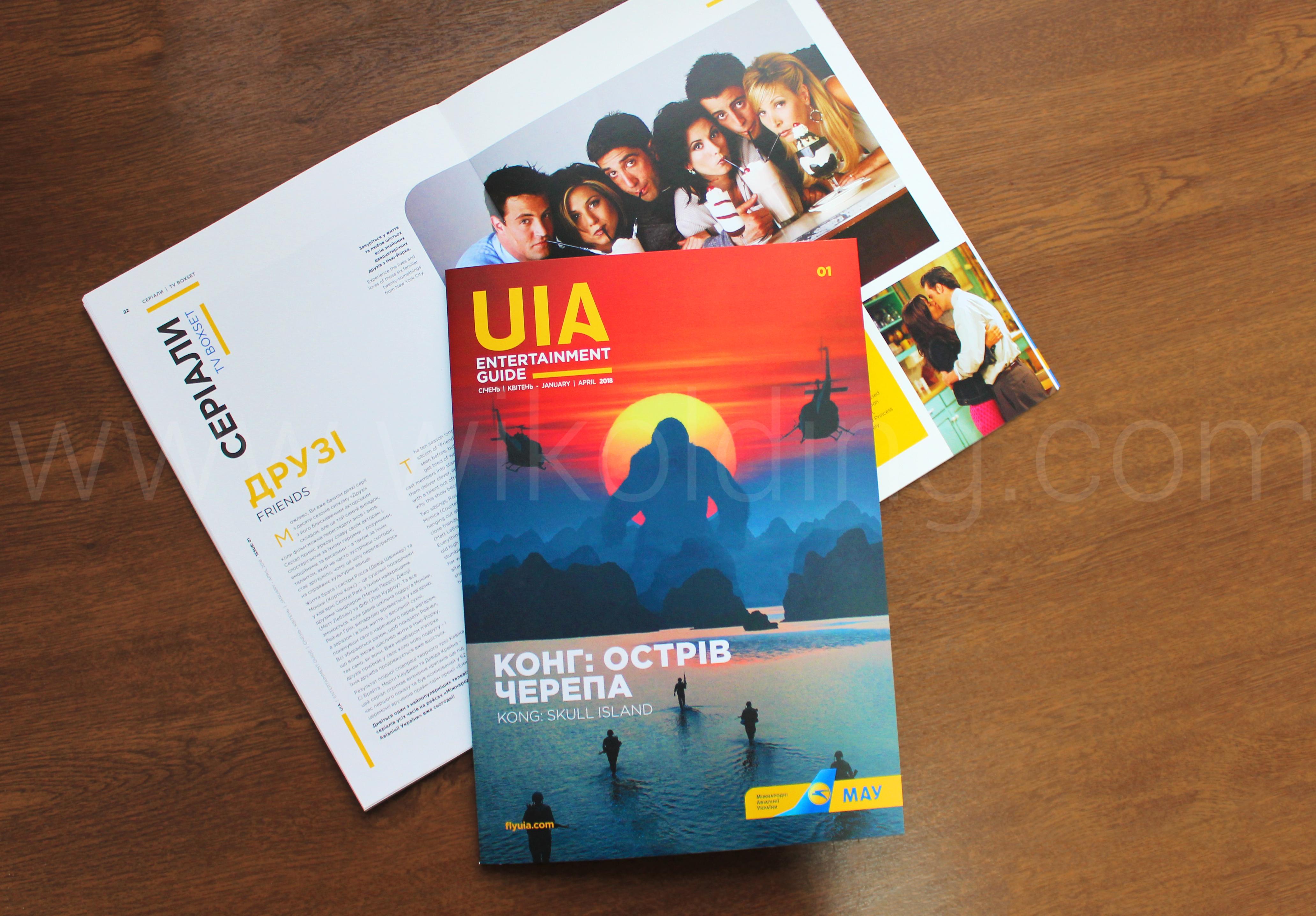 Печать фирменных каталогов