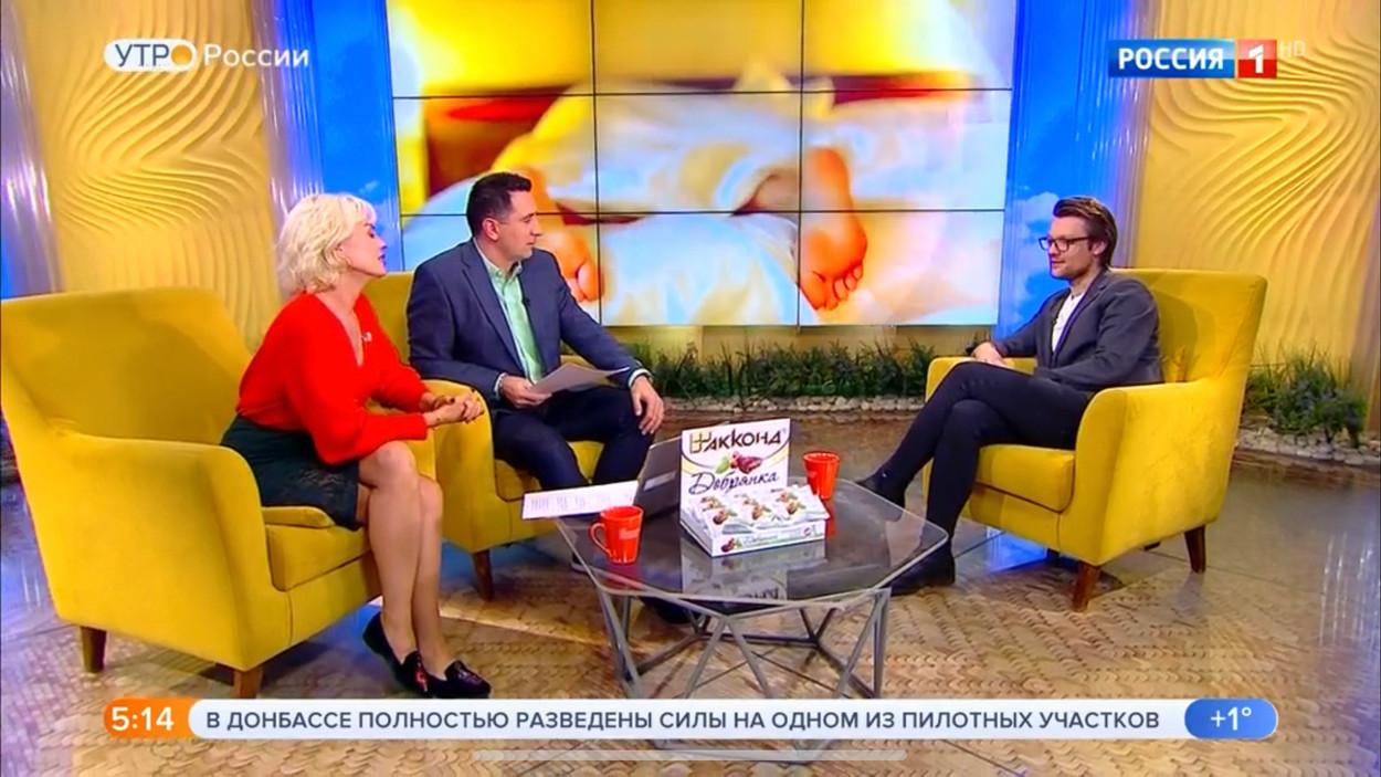 "Алексей Мелёхин. Утро России ""Про сон"""