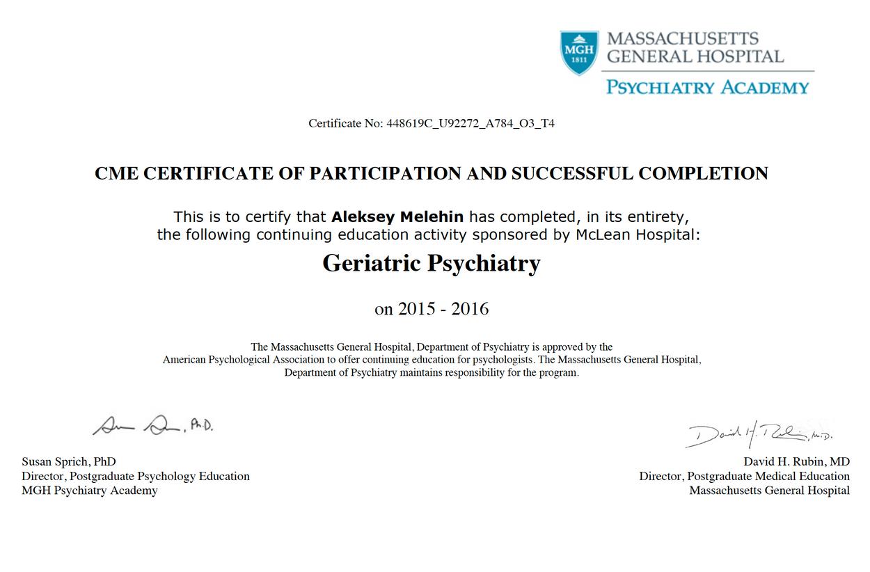 Алексей Мелёхин - специализация по геронтопсихиатрия, гериатрической психиатрии