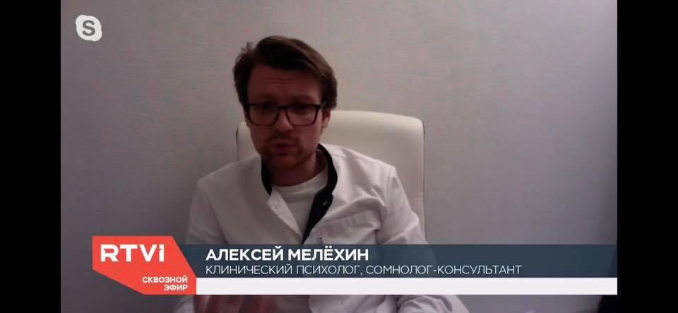 """Алексей Мелёхин Переход на """"зимнее время"""" и психическое здоровье"""