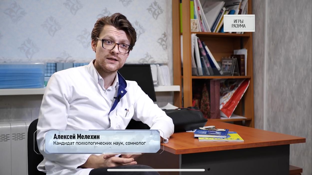 Алексей Мелехин о психическом здоровье и сне (РенТВ)