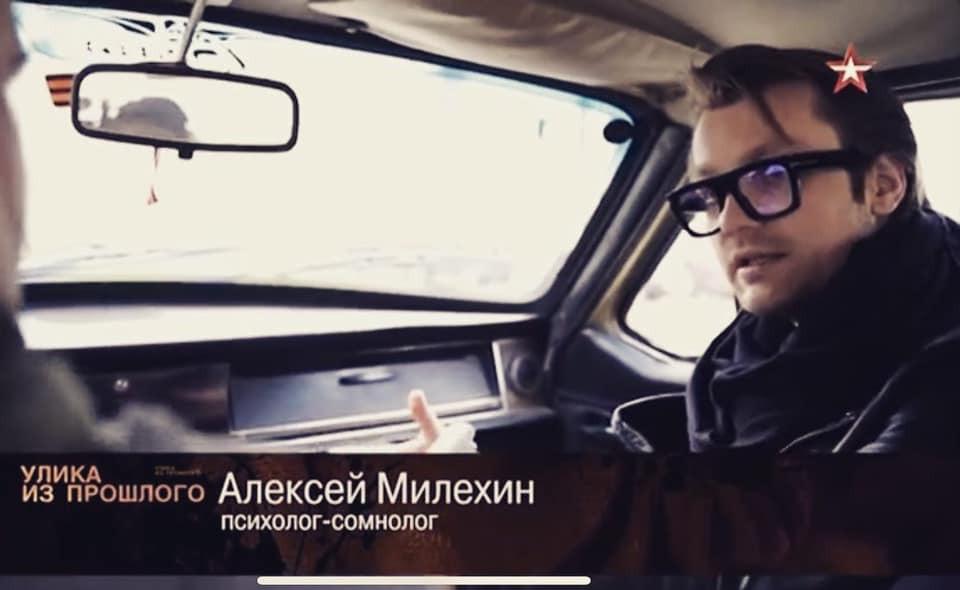 """Алексей Мелехин про нарушения сна и риски ДТП (Канал """"ЗВЕЗДА"""")"""