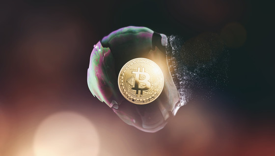 The Bitcoin Bubble, and the Undoubted Debt that will Follow its Burst