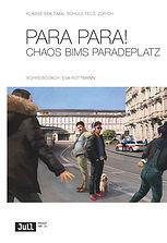 19JULL_Rottmann_cover.jpg
