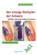 Ready-Print_20_Mubarak_cover.jpg