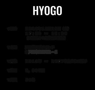 兵庫/MIC.png