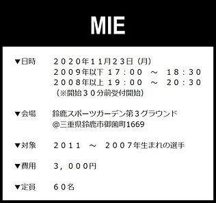 三重MIC.jpg