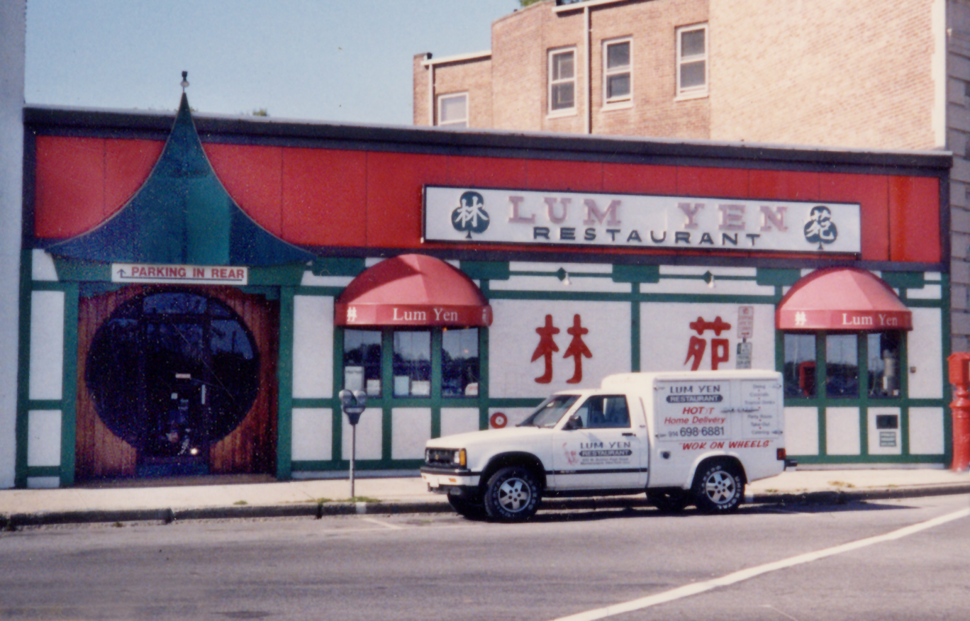 Lum Yen 1989