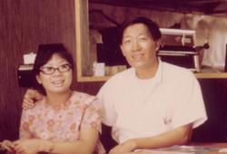 Our Founders - John & Yolanda Lum
