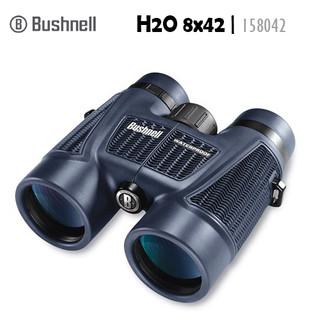 Bushnell H2O 8x42 158042