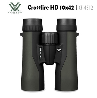 BINOCULARES - VORTEX Crossfire HD 10x42 CF-4312.jpg