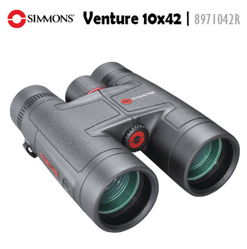 Simmons Venture 10x42 8971042R
