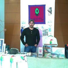 2013 - 4a Jornada de Ornitofauna y Arbolado del IPN