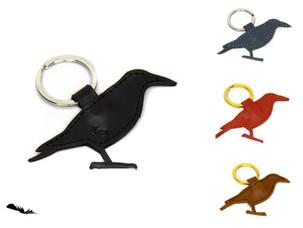 Llavero de piel | Leather keychain