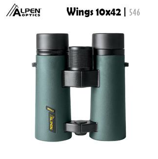 ALPEN Wings 10x42 546