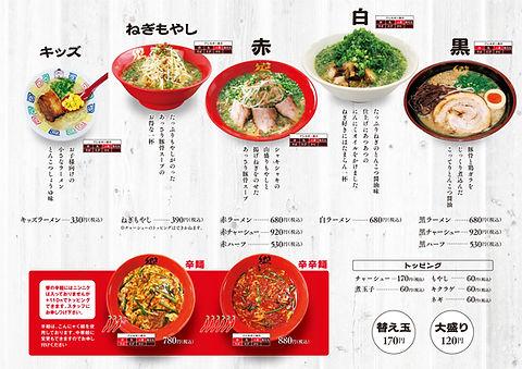 menu-01 (002).jpg