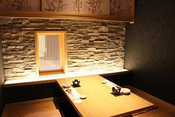 季節料理×お酒 結い,宮崎市 ゆい,宮崎県 ゆい,隠れ家