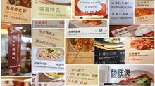ElaN Languages: Food Menu