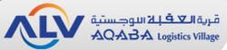 Aqaba Logistics Village
