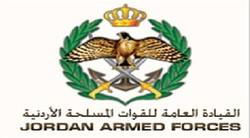 Jordan Armed Forces