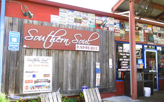 Road Trip Eats: Southern Soul Barbeque