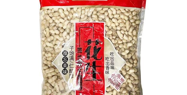 福正旺 花生 山核桃味 4.5lb