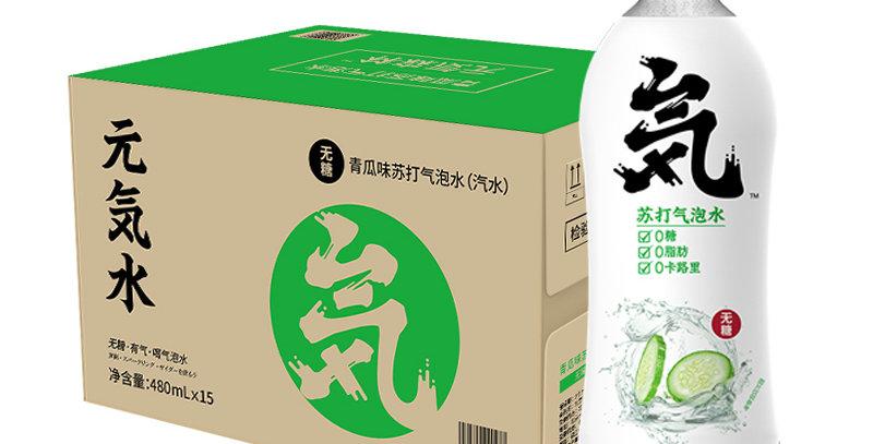 元气森林青瓜味整箱装(15瓶)
