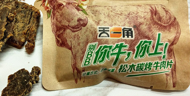 天一角 松木碳烤牛肉干 25g*3袋