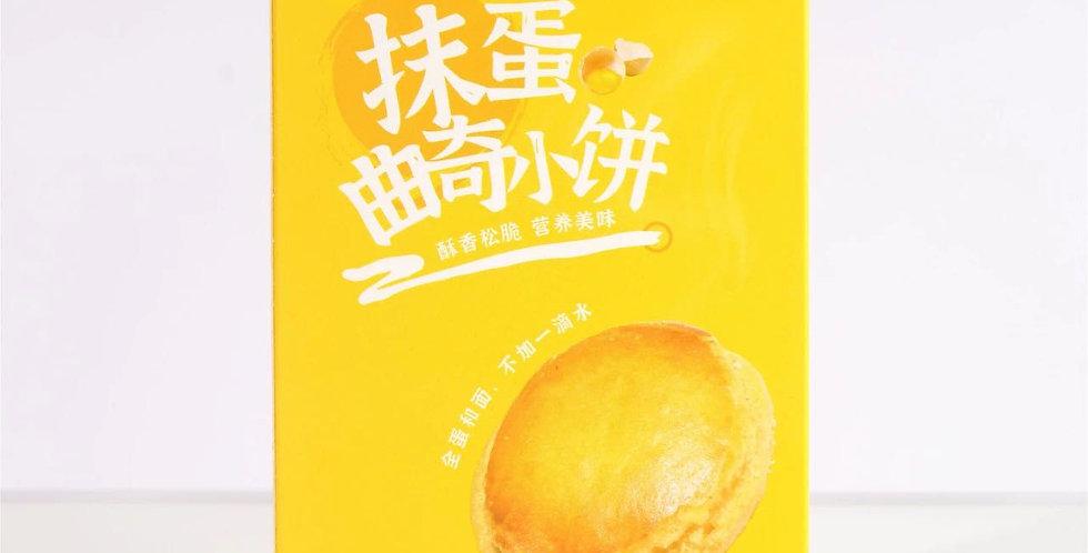 辰颐 抹蛋曲奇小饼 芝士味 150g