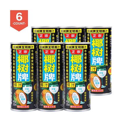 海南椰树牌 椰汁 6罐装 245ml*6 国宴饮料