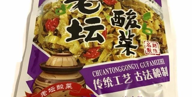 四锋 老坛酸菜 80g