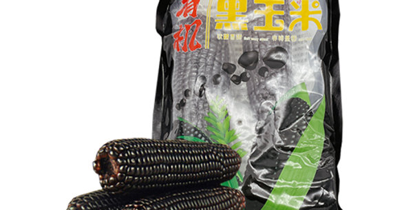 千百味有机黑糯玉米(2支装)
