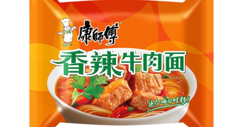 康师傅 香辣牛肉面103g*5包