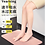 Thumbnail: 吸水脚垫