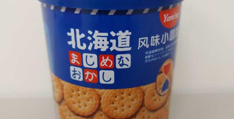 北海道 风味小圆饼 海盐风味 138g