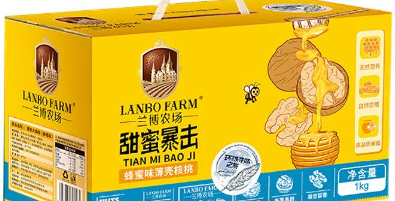 甜蜜暴击 薄壳大核桃 蜂蜜味 1kg