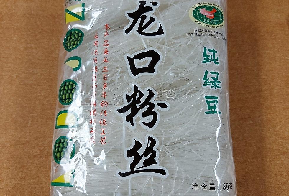 纯绿豆 龙口粉丝 180g